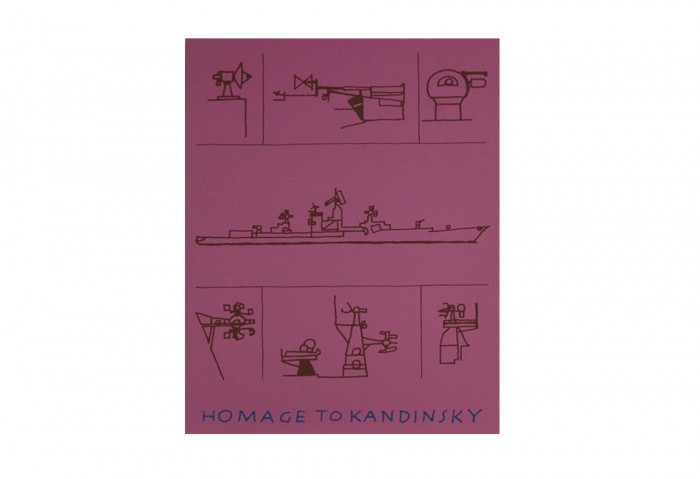 <i>Homage to Kandinsky</i>, 1972<br>Card (silkscreen), 5 13/16 x 4 3/16 inches (14.8 x 10.7 cm)<br>Gift of Marvin and Ruth Sackner